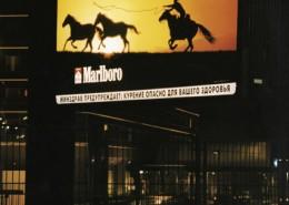2005_backlit_Russland_marlboro nacht